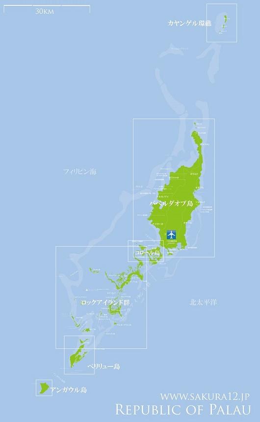 パラオ全図島