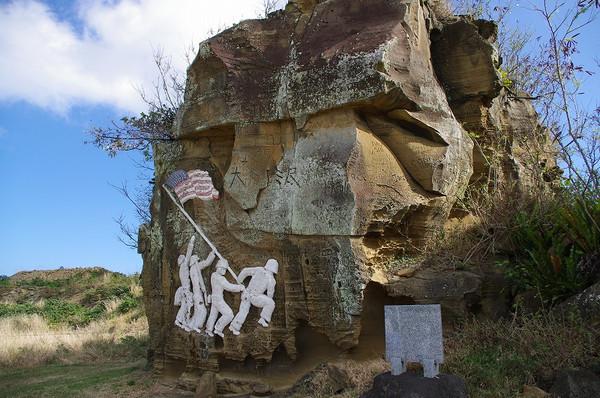 硫黄島 遺骨収集