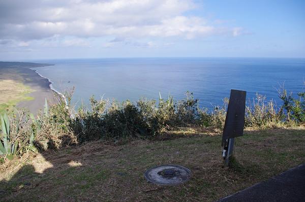 硫黄島 摺鉢山