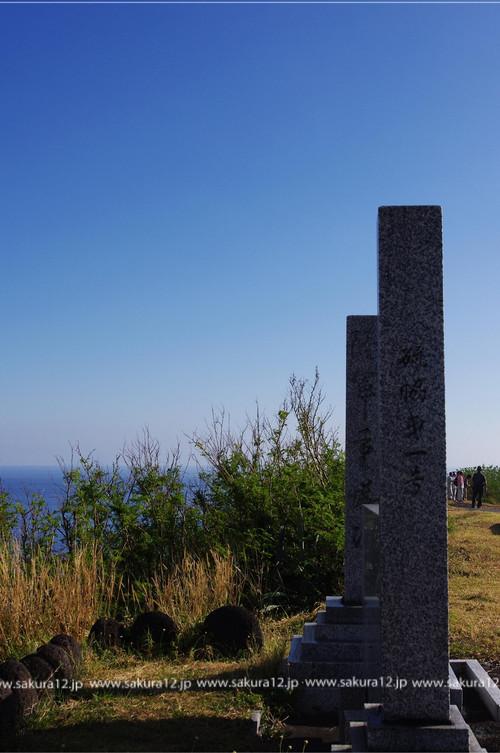 第一御楯隊、第二御楯隊の碑