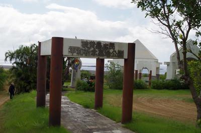 硫黄島島民墓地