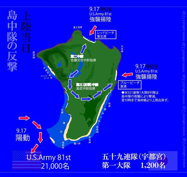 アンガウル島の地図