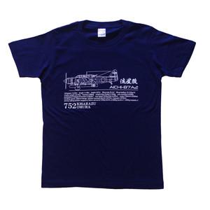 流星Tシャツ