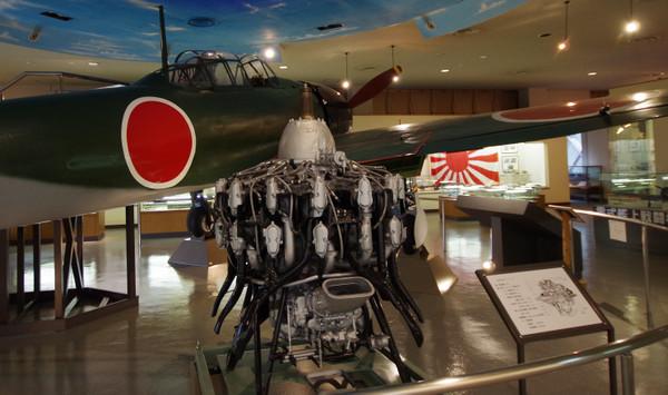 栄二一型エンジン(鹿屋の五二型零戦)
