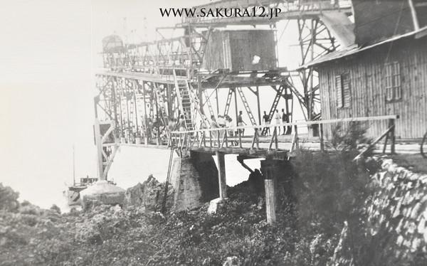 アンガウル大燐鉱
