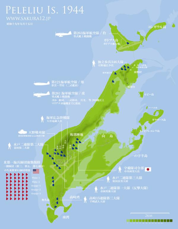 ペリリュー戦地図