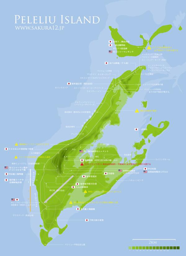ペリリュー島地図