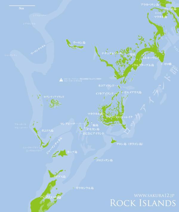 ロックアイランド地図