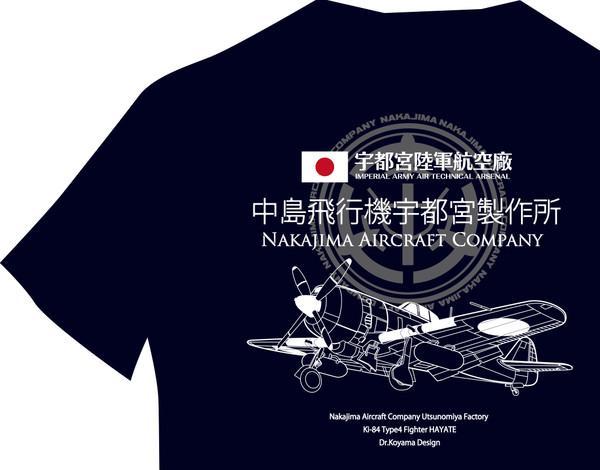 四式戦疾風Tシャツ