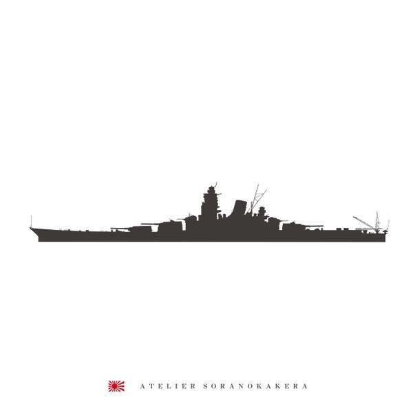 戦艦大和・武蔵 フリー素材