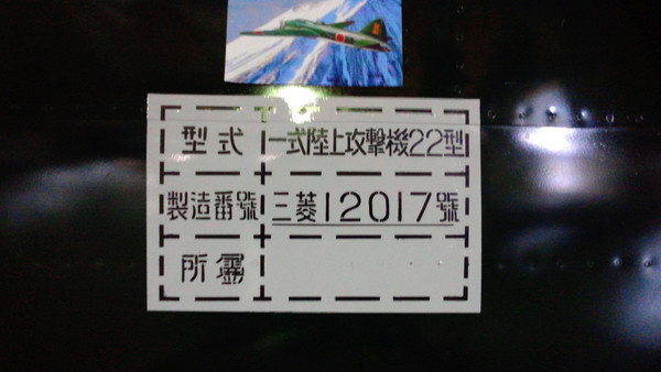 2015082710580001
