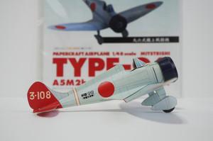 九六式艦上戦闘機(紙飛行機): 空のカケラ ライブラリ 篠原直人ブログ