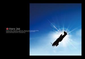 飛燕(244戦隊)