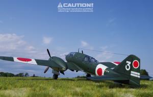 百式司令部偵察機三型