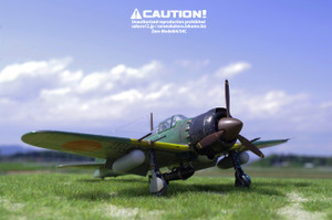 零戦64型(54型丙)