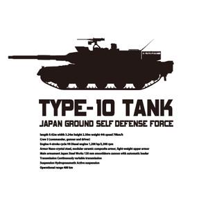 10式戦車シルエットフリー素材アイコン