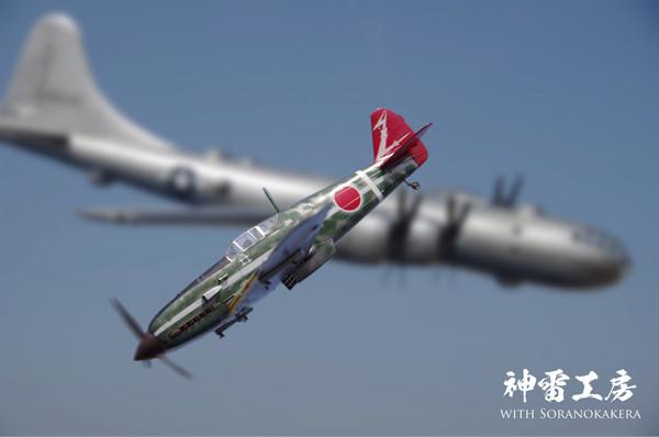 飛行第244戦隊の飛燕、小林照彦戦隊長機