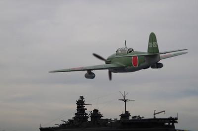 Suisei2