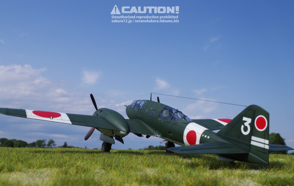 百式司令部偵察機(キ-46-IV)