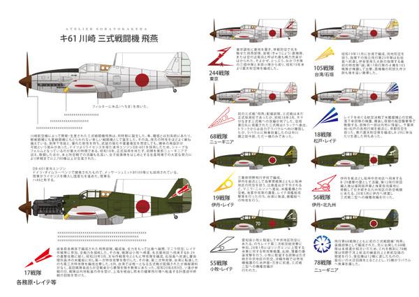 飛燕(各務原航空宇宙博物館)