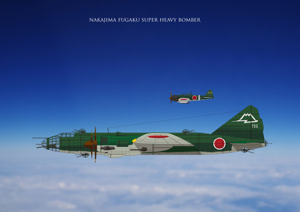 空中戦艦「富嶽」
