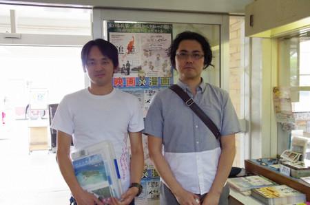 武田一義先生と意見交換: 空のカケラ ライブラリ